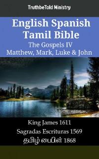 Cover English Spanish Tamil Bible - The Gospels IV - Matthew, Mark, Luke & John