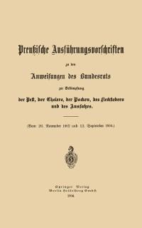 Cover Preuische Ausfuhrungsvorschriften zu den Anweisungen des Bundesrats