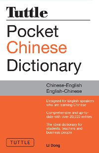 Cover Tuttle Pocket Chinese Dictionary