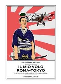 Cover Il mio volo Roma-Tokyo