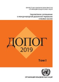 Cover European Agreement concerning the International Carriage of Dangerous Goods by Road (ADR) (Russian language)