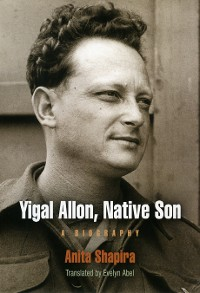 Cover Yigal Allon, Native Son