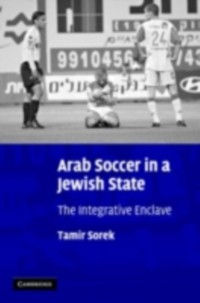 Cover Arab Soccer in a Jewish State