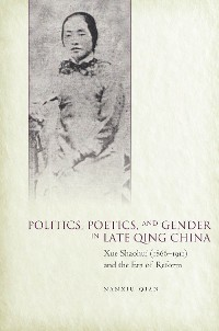 Cover Politics, Poetics, and Gender in Late Qing China