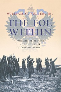 Cover The Foe Within