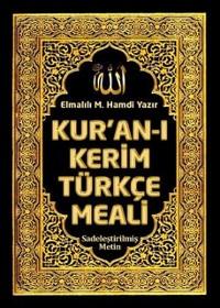 Cover KuranA  Kerim Turkce Meali: ElmalA lA  M. Hamdi YazA r