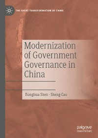 Cover Modernization of Government Governance in China