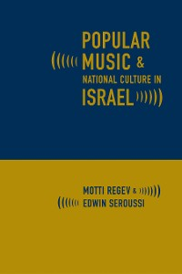 Cover Popular Music and National Culture in Israel