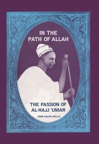 Cover In the Path of Allah