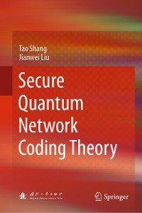 Cover Secure Quantum Network Coding Theory