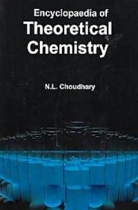 Cover Encyclopaedia Of Theoretical Chemistry
