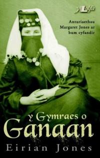 Cover Y Gymraes o Ganaan