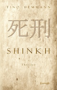 Cover Shinkh. Thriller