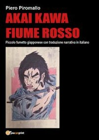 Cover Akai Kawa. Fumetto giapponese e libro