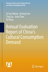 Cover Annual Evaluation Report of China's Cultural Consumption Demand