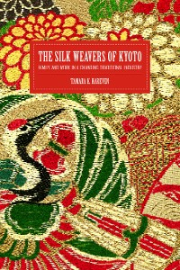 Cover The Silk Weavers of Kyoto