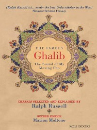 Cover The Famous Ghalib