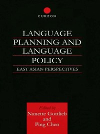 Cover Language Planning and Language Policy