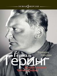 Cover Герман Геринг