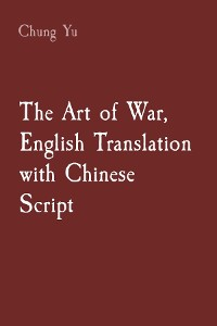 Cover The Art of War, English Translation with Chinese Script