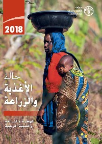 Cover The State of Food and Agriculture 2018 (Arabic language)