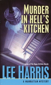 Cover Murder in Hell's Kitchen