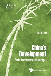 Cover China's Development: Social Investment And Challenges