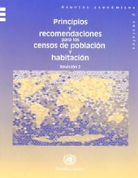 Cover Principios y Recomendaciones para los Censos de Población y Habitación - Revisión 2