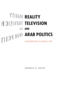 Cover Reality Television and Arab Politics