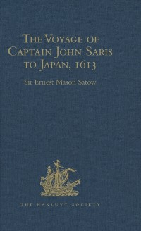 Cover Voyage of Captain John Saris to Japan, 1613