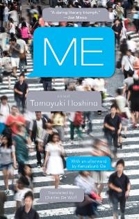 Cover ME: A Novel