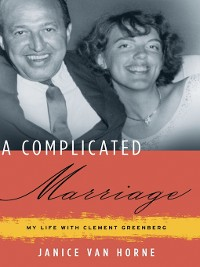 Cover A Complicated Marriage