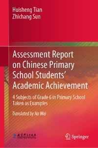 Cover Assessment Report on Chinese Primary School Students' Academic Achievement