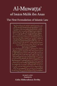 Cover Al-Muwatta: Of Imam Malik Ibn Anas