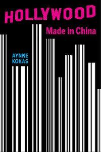 Cover Hollywood Made in China