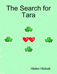 Cover Search for Tara