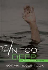 Cover #8 In Too Deep