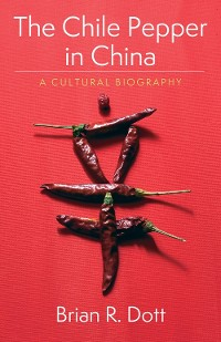 Cover The Chile Pepper in China
