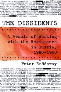Cover The Dissidents