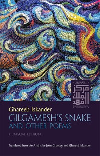 Cover Gilgamesh's Snake and Other Poems