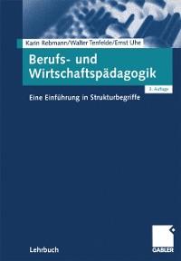 Cover Berufs- und Wirtschaftspadagogik