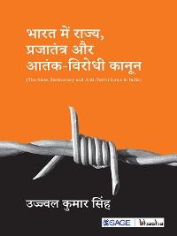 Cover Bharat mein Rajya, Loktantra aur Atank-Virodhi Qanoon