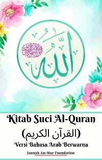 Cover Kitab Suci Al-Quran (القرآن الكريم) Versi Bahasa Arab Berwarna