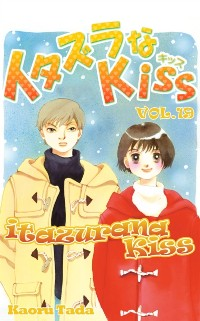 Cover itazurana Kiss
