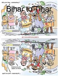 Cover Parody: Bihar to Tihar: My Political Journey