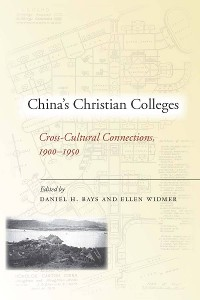 Cover China's Christian Colleges