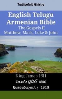 Cover English Telugu Armenian Bible - The Gospels II - Matthew, Mark, Luke & John