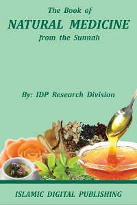 Cover Natural Medicine from the Sunnah