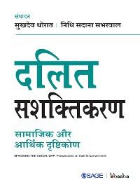 Cover Dalit Sashaktikaran