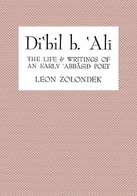 Cover Di'bil b. 'Ali